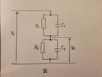 【大至急】プローブ(10:1)を用いることで、周波数に依存せず、一定になるように設計することができる。そのときの条件をC₁、C₂、R₁、R₂を用いて表しなさい。 という課題が出題されたのですが、求め方を教えてください。よろしくお願いします。(図は添付しています。)