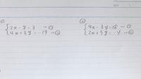計算過程の書き方が分かりません。どなたか書き方を教えて頂けないでしょうか…。見にくくて申し訳ないです