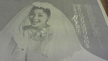かつて東京12チャンネルとMBSと一緒にしていた 奥さん!2時です! ですが、 故・江利チエミさんがMCを務めた事を知りました。 そこで質問です。 当時、日本サンホーム(現在のP&G)が...