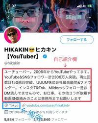 Twitterのアカウントを自己紹介欄と場所(写真参照)で検索する方法ってありますか?