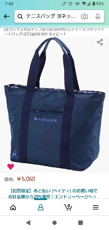 練習に気軽に持って行けるテニスのバッグを探しています。これってどうでしょうか?普通のバッグのようにも見えますが、ラケットトートバッグと書いてあります。ラケットを斜めに入れてグリップを出す感じですか?容 量はどのくらいでしょうか。使っている方いませんか?これ使っていて変ではないですか?