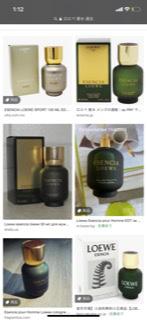 LOEWE の香水について詳しい方教えていただきたいです!ᐪᐤᐪ 添付した写真の形で赤いボトルのデザインが20年前くらい?に買った物なんですけど、 月日が経ちすぎてボトルに表示されてる文字が剥がれて サブタイトルが分からず探しているんですけど、 LOEWE 香水 赤いボトルで探してもなくて、、、泣 友達や知り合い聞いても誰も知らず( ¯ ¨̯ ¯̥̥ ) 廃盤になったのかデザインが変更になってるのかも分からずです。 サブタイトルがわかる方や、今どんなデザインで発売されてるのかわかる方教えて欲しいですᐪᐤᐪ よろしくお願いしますᐪᐤᐪ。