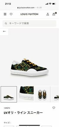 ルイヴィトン詳しい方おねがいします! この靴の再販はあるでしょうか?? いつ頃のシューズでしょうか??