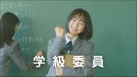 ACジャパンの民生委員のCMに出ている学級委員役の子の名前を教えてください