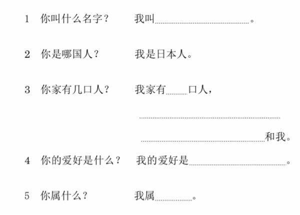 【大至急】ご回答頂けると大変有難いです…。 こちらの中国語の読み方をカタカナ表記で構いませんので教えて頂きたいです。 また、意味合いも分かれば教えていただけると助かります。 左側が質問側の文面、右側が回答する側の情報を加えた上での文面らしいのですが…中国語がとても疎く解読できていない状態です。(質問側の文面はピンイン無しで大丈夫だそうです) どなたかお力貸していただけないでしょうか。宜しくお願い致します。
