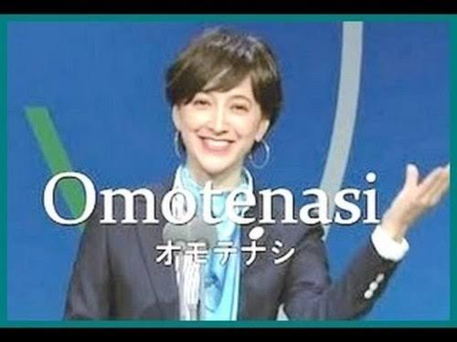さざ波五輪、日本はおもてなしできていますか? . 卓球界にも激震が走りますか? . 私は今回のさざ波にもまれて死ぬかもしれません。ごめんなさい。