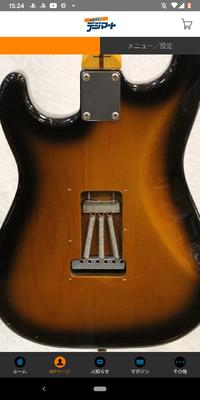 こちらのギター材はアルダーですか?
