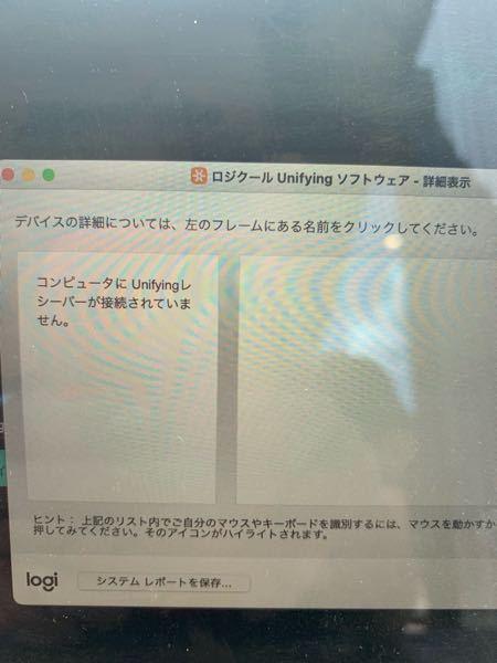 Macを使ってるのですが、Logicoolのマウス G304の横にあるボタンが効きません、 どうすればいいですか?? Logi option インストーラ Arx Control g hub などいろいろ入れてみてもダメでした。 助けてください