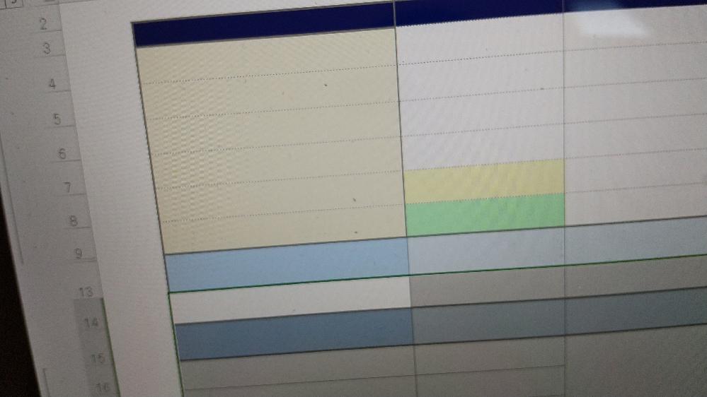 このA4-A9あたりのセルの色は、何色っぽいですか? B8の系統か、B9の系統か、どちらですか?