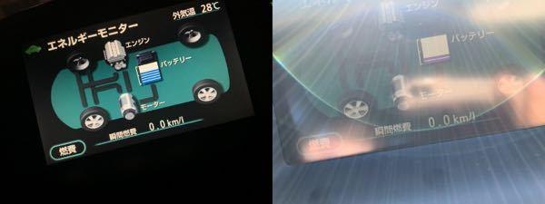 プリウス20系(nhw-20 )ことについて教え下さい。 2.3週間ほど前に車検に出しました。 その時に補機バッテリーが要交換の値になっていると言われ交換しました。 ですが、明らかに写真のバッテリーの表示のところの溜まり具合が悪くなり(以前は9の値(水色っぽいところ)まですぐ上がった)、今日職場から帰る際には9の値あったんですが、3キロくらいいつも通り普通に走っていたのに2までおちていました。 この写真のバッテリーの表示は、補機バッテリーと関係あるのか? メインバッテリー関係であるなら補機バッテリーを変えたことによりメインバッテリーが急速に劣化したのか? わかる方教えて下さい。
