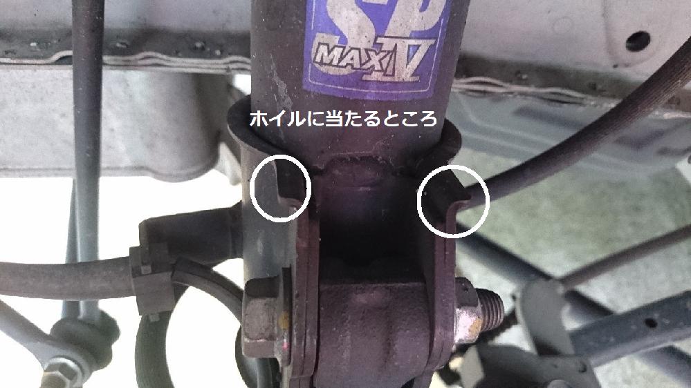 s660のリア15インチ化の際にHKSハイパーMAXで起こる問題なのですが、 画像の部分がホイルに当たります。ここって削るとまずいのかな?って思うんですが どうなんでしょう皆さんの意見を頂けたら幸いです。
