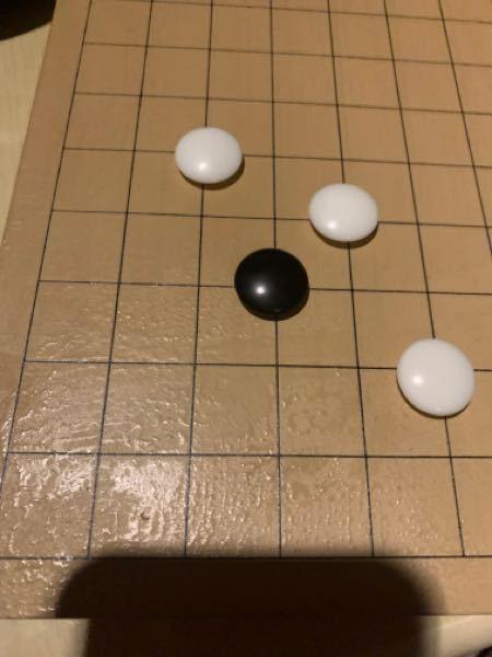 囲碁でもしこのように白に囲まれてしまった場合隅を取らせず脱出する手筋はありませんか?超高度なので250コイン差し出します。無理というのはなしでお願いします