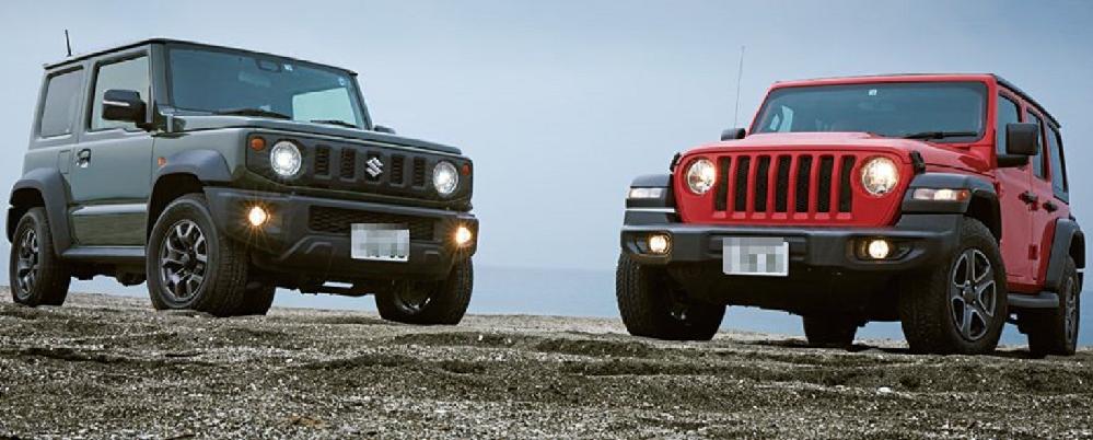 赤い色の車は「Jeep」でございます。 「Jeep」は、東京都内をよく走行しています。 ここで「Jeep」に一年以上、乗ったことがある方にお伺いをいたします。 ・ 「Jeep」は故障はあまりしなかったのでしょうか。 それとも、故障は国産車のジムニーシエラ等に較べると多かったのでしょうか。 ・ ズバリ、いかがだったのでしょうか。