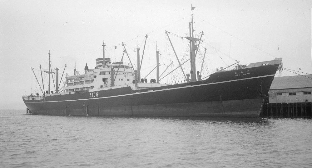 なぜ戦後の船にはSCAJAPナンバーがあったの?