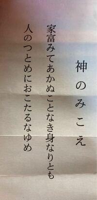 現代語訳お願いします、!