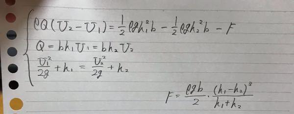 方程式解きたいんですけど、答えはわかってるんですけどこの三つの式からFの式ってどうやって出しますか?