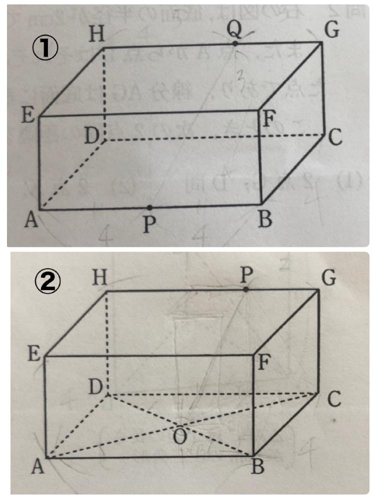 ①AB=8,BC=4,AE=3の直方体で、ABの中点をPとし、HG上にQG=3となる点をとる。2点P,Qの距離を求めなさい。 答えは√26です。解説お願いします。 ②AB=6,BC=4,AE=3の直方体において、底面ABCDの対角線の交点をOとし、HG上にPG=2となる点をとる。2点O,Pの距離を求めなさい。 答えは √14です。解説お願いします。 ※①②は全く違う問題です。どちらかだけでも大丈夫です! 幾何 図形