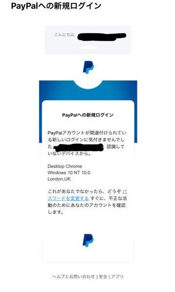 これは詐欺メールでしょうか?? メールは Desk@teamworkdesk.comというとこ...