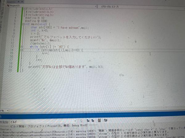 str配列に入ってる文字列のうち 自分が入力したアルファベットがいくつ入ってるかを 数えるアルゴリズムなのですが、実行画面がアルファベットを入力したら止まってしまいます。 if(str(i)==moji)と書いて時はできたので、strcmp関数に原因があるのが間違いないと思うのですが、どなたか教えてください!