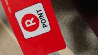 楽天ポイントカード貰ったのですが 使い方わかりません 楽天は登録してますが どこに ピン?コード入れたらいいのですか?