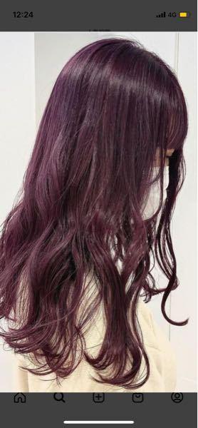 元々少し明るめの髪色にブリーチなしのダブルカラーをしたら写真のようなラベンダーカラーは入ると思いますか?