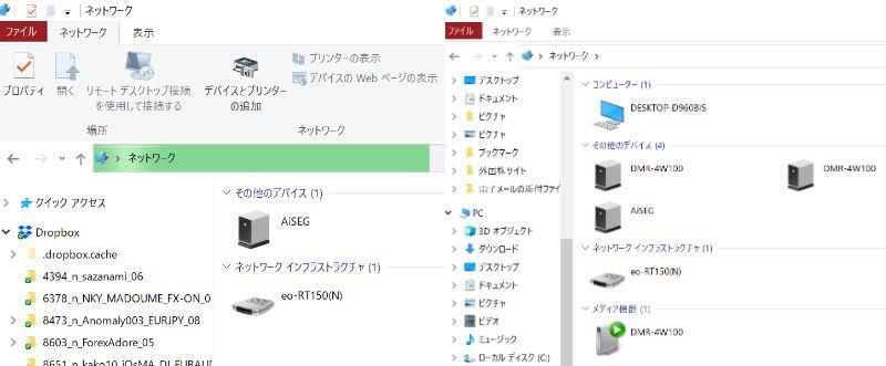logicool flowをノートパソコンとデスクトップパソコンで利用するためには、同じネットワークに繋がっていないといけないのですが、同じ無線lanに接続しても違うネットワークになっているようです。 パソコン2台を同じネットワークにする方法を教えて下さい。ルーターは eo-RT150(N)です。