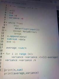 至急お願いします!! pythonで標準偏差を求めたいのですが、エラーが出てしまいます。このコードはどこが違いますか?
