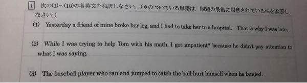 1〜3番の日本語訳を教えて欲しいです。