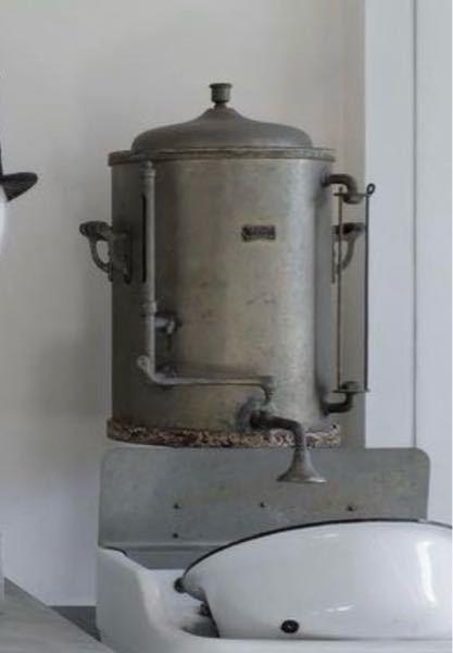 この鍋に蛇口のようなものがついた物って、どんな名前で検索すれば出てきますか、、?