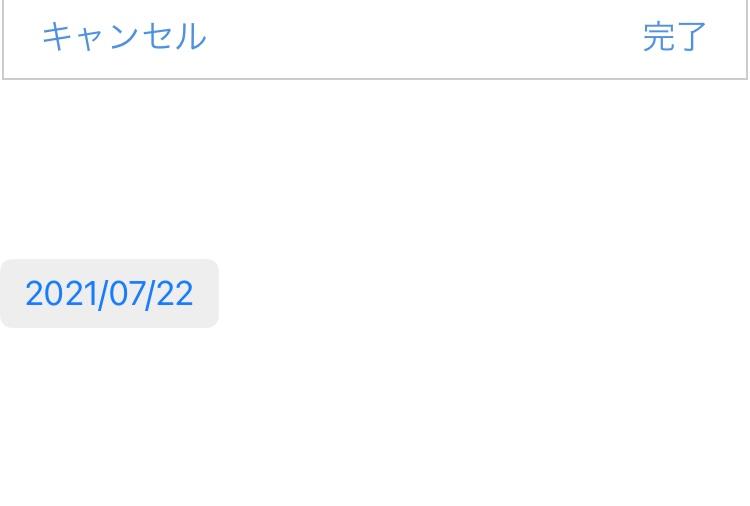iPhoneSE2を使っていますが、この画面で完了ボタンが反応しません。 どうすれば良いでしょう?