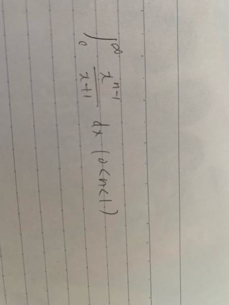 独学(趣味)で数学を勉強している社会人です。複素積分がイマイチ分かりません。以下の問題を教えて頂きたいです。よろしくお願いします。