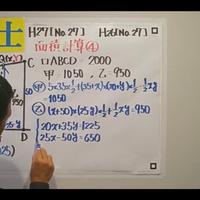 この連立方程式の質問です。 甲と乙の式を計算すると下のような連立方程式になるという仕組みなのですが、 どうしたらこのような式になるのかわかりません。2分の1はどこにいったのでしょうか。 どうしたら1225、650といった数字が出てくるのでしょうか。 計算過程を教えてほしいです。
