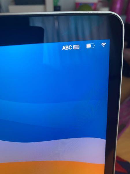 画像だと見えにくいのですがMacBookののバッテリーの上の方のディスプレイが変な風になってます 汚れかと思って拭いたのですが全く変化ありません これは何かわかる方いますか? 落としたりとかはし...