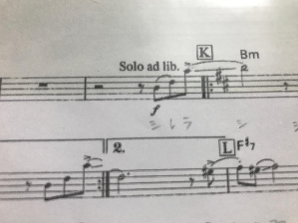 今度バリトンサックスで、ディープ・パープルメドレーを吹きます。その曲にソロがあるのですが、この真っ直ぐな棒のような記号はなんですか?教えてください。