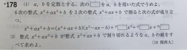 (1)、(2)と解き方が分かりません… 解説お願い致しますm(_ _)m