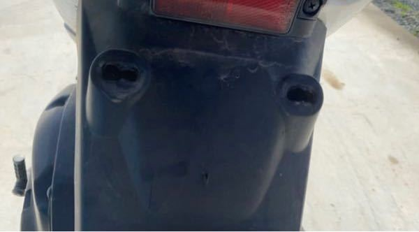 原付のナンバープレートを付ける穴が広がってナンバープレートを付けてもすぐに取れます泣 どうしたらいいですか?