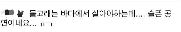 韓国語です。こちらの意味を教えてください。