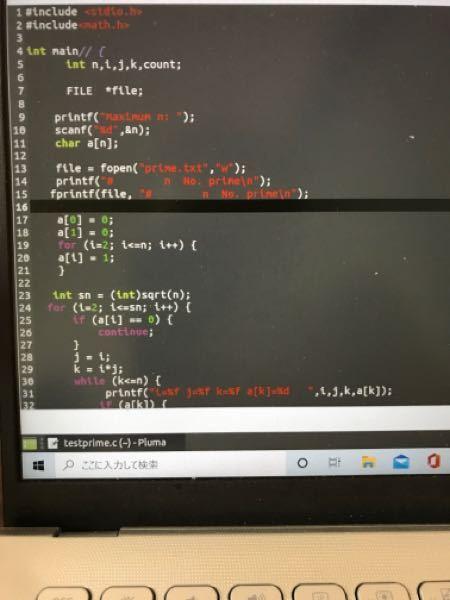 プログラミング初心者です。 資料などを参考にしてエラトステネスの篩で素数をカウントするプログラムを作ったのですが、コンパイルエラーが多発してしまい一人ではどうにもならなくなってしまいました。どな...