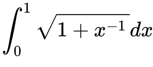 この積分を教えてください。 どうしても1/0が出現してしまいます。
