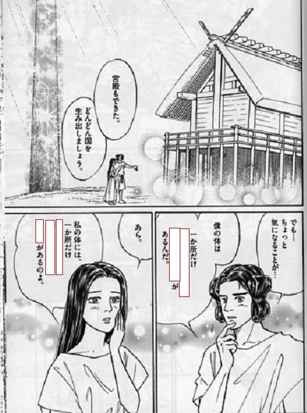 面白くて素敵なセリフを入れてください!(^_^)/~ ㊟くれぐれも原作どおりのセリフをそのまま答えるのだけはご遠慮くださいね?