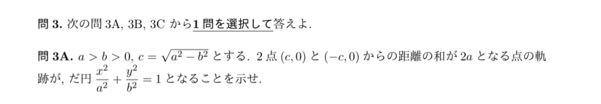 次の数学の問題がわかる方、出来れば解説付きで回答お願いします。