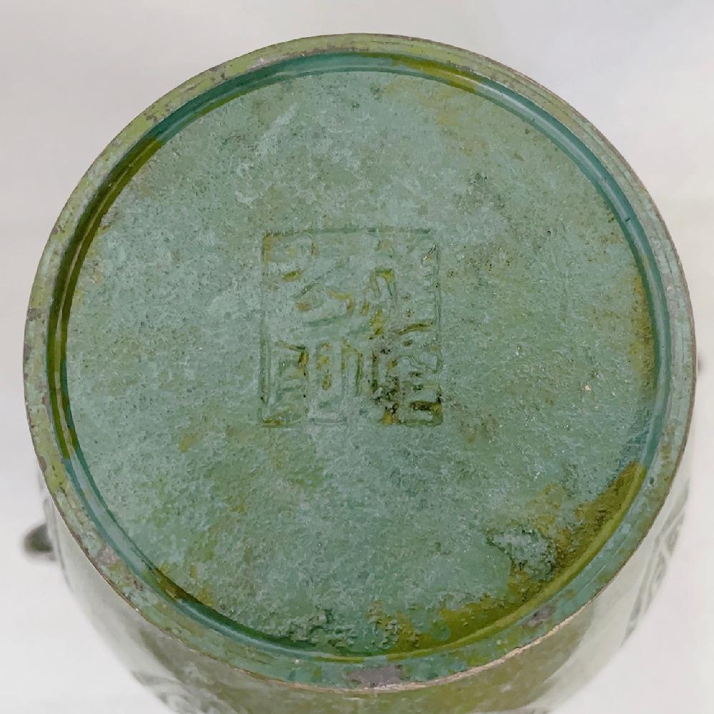 こちら真鍮の花壺です。 刻印があるのですが、どなたかわかられませんか? よろしくお願いいたします。