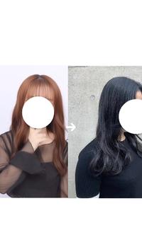 ブリーチなしでダブルカラーとかで この茶髪から青髪にすることはできるのでしょうか?