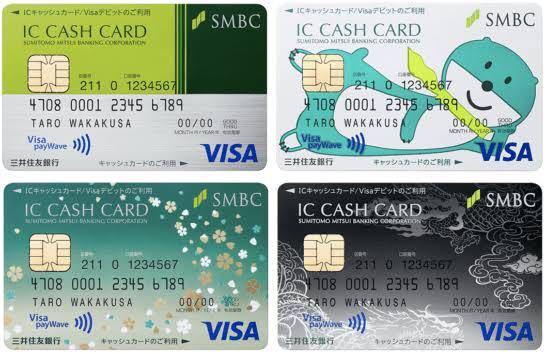この画像のようなデビットカードって、普段の買い物や外食などで普通に支払いってできるんでしょうか。