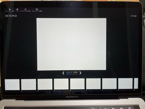 MacのPowerPointで発表者ツールを開いてもノートが表示されなくなってしまいました。どう対処すればいいですか?