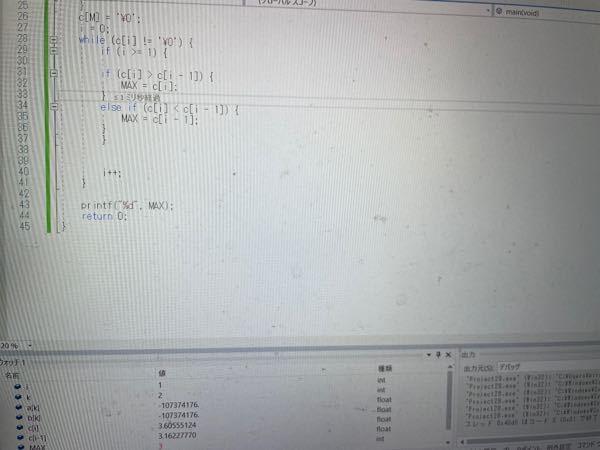 以下のプログラミングで33行目を実行してて、 c(i)=3.60555 c(i-1)=3.1622となり、31行目の条件満たしてるので、MAXに3.60555はいると思うのですが、なぜが、MAX=3はいるのですが、なぜですかね? 写真の 下の方に変数に何が入ってるか書いてあります。