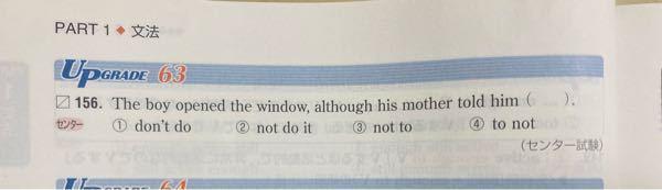 この英文法の問題で答えは3番なのですが、他の1.2.3がなぜだめなのかわかりません。 教えてください。