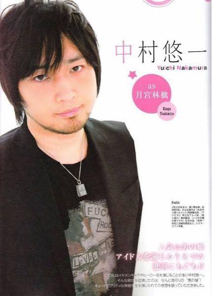 声優の中村悠一さんってイケメンなんですか? よくイケメン声優として紹介されてますが私は男性なのでイケメンなのかどうか判断できないのですが、女性から見て中村さんはイケメンなのか知りたいです