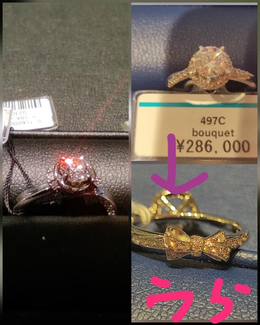 輝くダイヤの指輪と4cが優れて好みで似合うデザインの指輪、どちらがいいでしょうか? 金額はどっちも枠代込で90万台です。ただ、ダイヤモンドシライシはゼクシィカウンターでもらったクーポンがあるので、少し安く買えます。 画像左はエクセルコダイヤモンド、右がダイヤモンドシライシです。 4cはすべてダイヤモンドシライシが上です。 いままでのお店で画像の通りキラキラしたのはエクセルコダイヤモンドだったので、エクセルコダイヤモンドに決めようとしたら、彼氏に光るのは照明のせいだからお金かかっていいから好みのデザインでよく考えて選べと止められました。 友達みんなに似合うと言われたのは、ダイヤモンドシライシと、お店を忘れましたがピンクダイヤモンドのお店です。親受けはエクセルコダイヤモンドでした。 みなさんの意見をください。