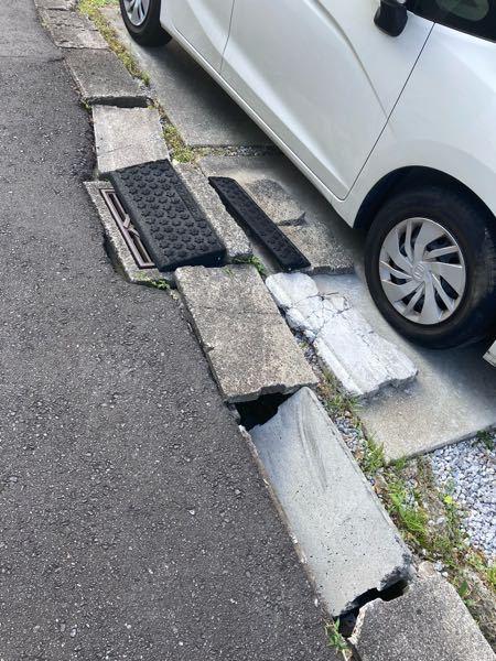 自宅前の側溝がすぐに壊れます。 自宅前の道路から、家の前にある駐車スペースに駐車する際、側溝と縁石に乗り上げながら駐車します。 以下の点についてアドバイスをお願いします。 (画像を添付しました) 1 .側溝にはめているブロックが側溝に落ちる、もしくは壊れてしまうい再度買い換える 2.縁石の脇に三角の補助を置いているが、駐車する際に4WD並みに車が上下し、いつかハンドルを誤り隣家の柵を壊すのではないかと不安 側溝用の割れないブロックや落下しにくい物があれば教えて下さい。 また、縁石のところは道路の一部ということで自治体に相談すれば直してくれたりするのでしょうか? (縁石と鉄でできた蓋みたいなものが一体化しています。) 宜しくお願い致します。
